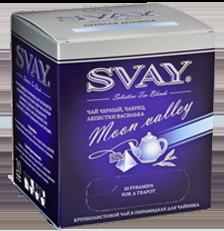 "Чай Svay ""Лунная долина"" (Moon Valley)"